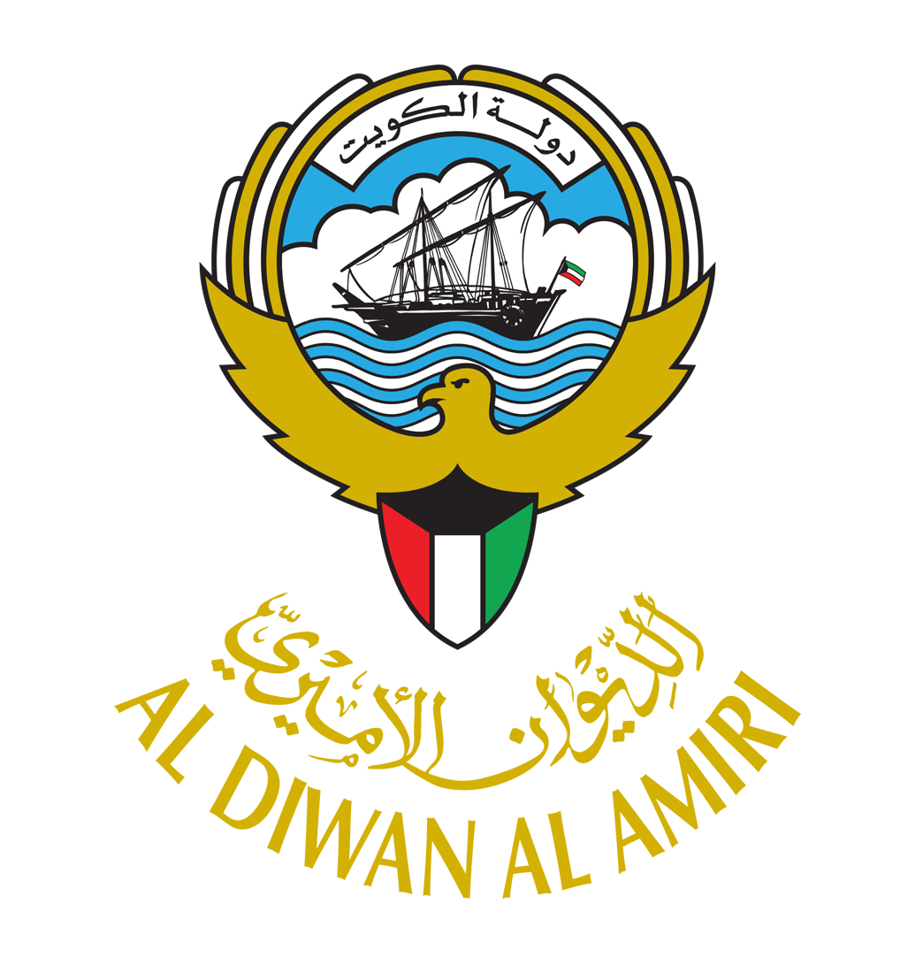 AL DIWAN AL AMIRI-HISTORICAL DOCUMENTS DEPARTMENT