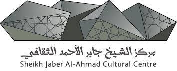SHEIKH JABER AL AHMED CULTURAL CENTER