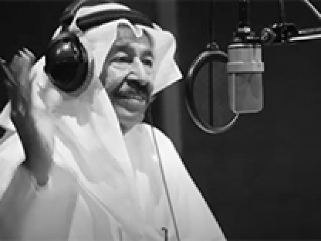 Tribute to Abdul Karim Abdul Kader