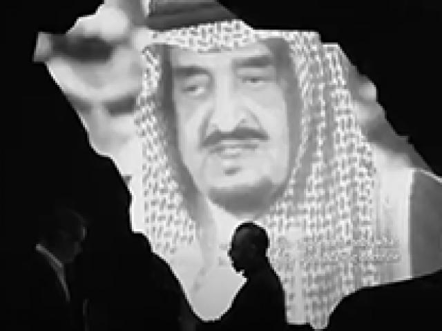 King Fahd Bin Abdulaziz Exhibition Kuwait