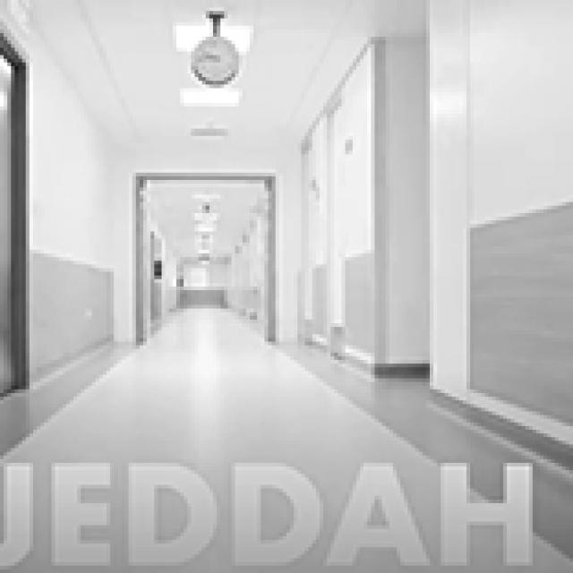 NMG interiors for King Fahd General Hospital – Jeddah
