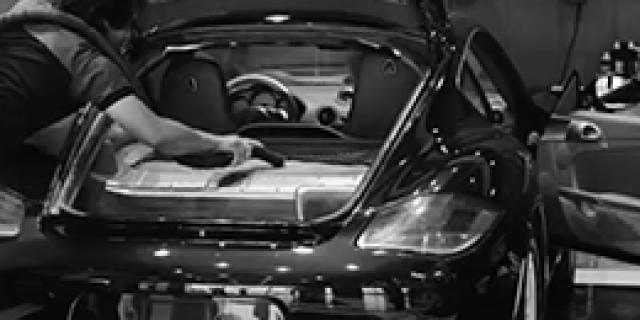 Auto 1 VCool Promotion Car Detailing